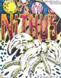 Nithus