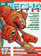 "#17 ""Votoms, Full Thrust, Heavy Gear, Legion of Steel"""