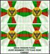 Flag Sheet - Jelest Regiment 1797 Flag Issue