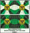Flag Sheet - Rostov Regiment 1797 Flag Issue