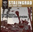 Stalingrad - East Front 1942