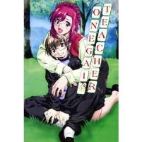 Onegai Teacher - Mizuho & Kei's Diary