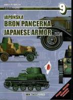 Japanese Armor, Vol. 1 (Bilingual Edition)