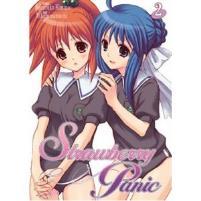 Strawberry Panic Vol. 2