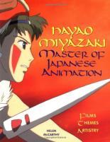 Hayao Miyazaki - Master of Japanese Animation
