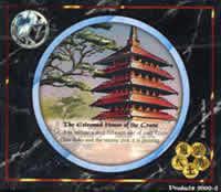 Esteemed House of the Crane, The