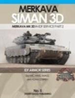 Merkava Siman 3D in IDF Service - Part 2