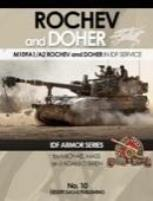 M109 Rochev and Doher in IDF Service