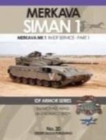 Merkava Siman 1 in IDF Service - Part 1
