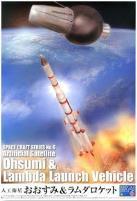 """Ohsumi"" First Japanese Satellite and 1/150 ""Lambda"" Launch Vehicle"