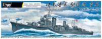 """IJN Destroyer """"Yukikaze"""" 1945"""