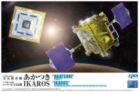 Atatsuki (Planet C) & Ikaros (Interplanetary Kite-Craft) (1/32)