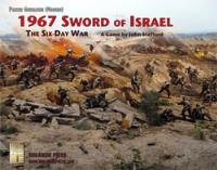 1967 - Sword of Israel