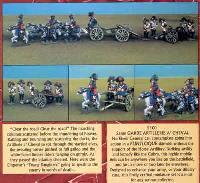 2eme Garde Artillerie A'Cheval - Elf Horse Artillery