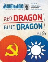#45 w/Red Dragon, Blue Dragon