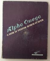 Alpha Omega (1st Edition Battleline/Avalon Hill)