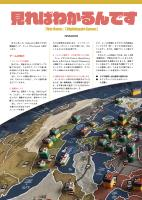 Awesome Simulation Games 2020 Edition w/Taiwan Strait Crisis 1950s