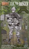 """U.S. 7th Ranger - """"Cobra"""""""