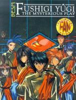 Fushigi Yugi - The Mysterious Play, Ultimate Fan Guide #1