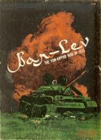 Bar-Lev - TheYom Kippur War of 1973