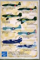 Dive Bomber Collection