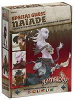 Special Guest Box - Naiade