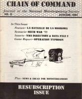 "#6 ""La Bataille de la Moskowa, Mech War 77 Scenario"""