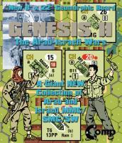 Genesis II - The Arab-Israeli Wars