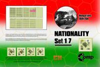 Nationality Set #17 - Hungarians 1941-44