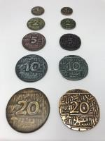 Agra - Metal Coins