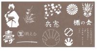 Airbrush Stencil - Yu-Jing