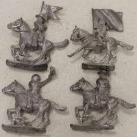 Confederate Cavalry Collection