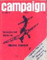 """#82 """"Strategy & Tactics in Russian Campaign"""""""