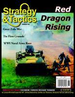 #250 w/Red Dragon Rising