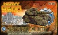 Aller Main Battle Tank - Custom