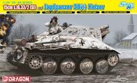 15cm s.IG.33/2 [Sf] Jagdpanzer 38(t) Hetzer