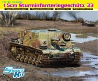 15cm Sturm-Infanterieschutz 33 (Smart Kit)