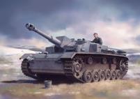 10.5cm StuH.42 Ausf.E/F (Smart Kit)