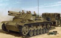 DAK 15cm s.IG.33 Auf Fahrgestell Pz.Kpfw.III