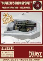 Bunker/Strongpoint - Tesla Model (Premium Edition)
