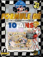 10th Anniversary Circuit