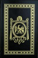 Military Maxims of Napoleon, The (Leather Bound)