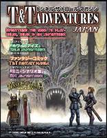 "#201 ""Solo Advenures, T&T Fantasy Manga, GM Adventures"""