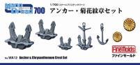 1/700 Anchor & Chrysanthemum Crest Set