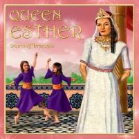 Queen Esther - Dancing Dreidels