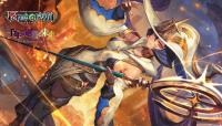 Playmat - The Millennia of Ages