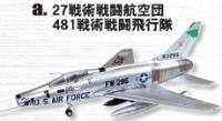 F-100D Super Sabre (481 TFS)