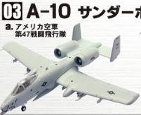 A-10 Thunderbolt II (47-FS)