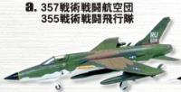 F-105D Thunderchief (355 TFS)