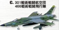 F-105D Thunderchief (466 TFS)